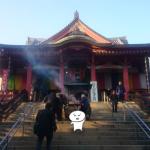 目黒不動尊龍泉寺TOP