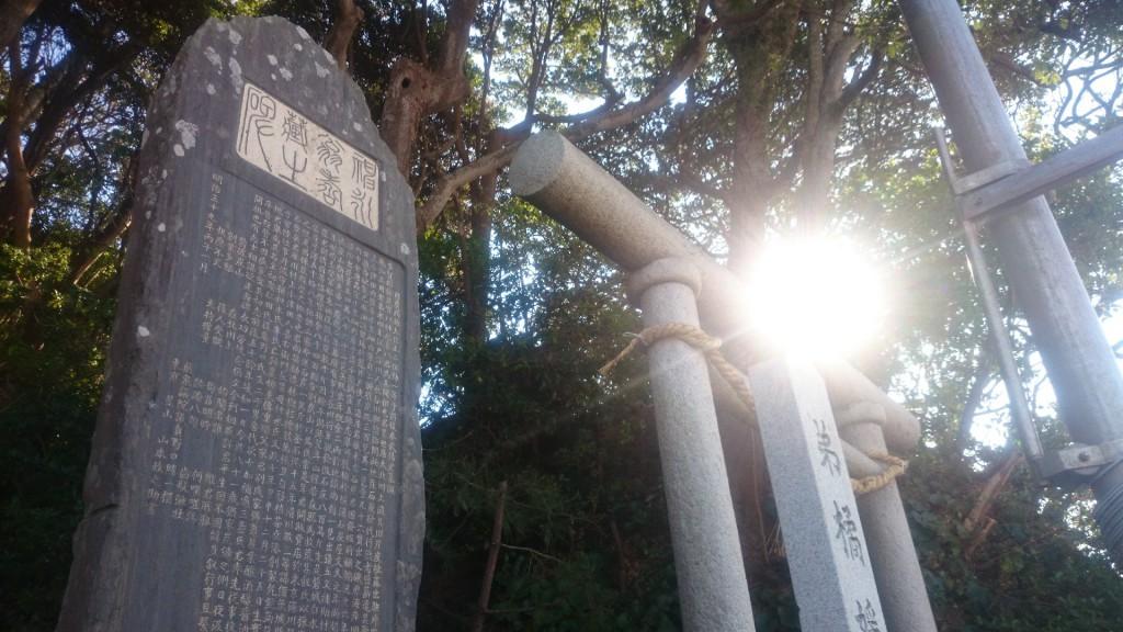 弟橘媛神社の鳥居2