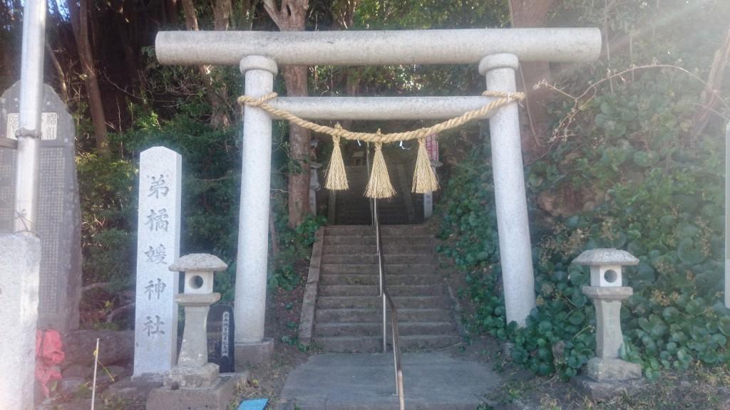 弟橘媛神社の鳥居