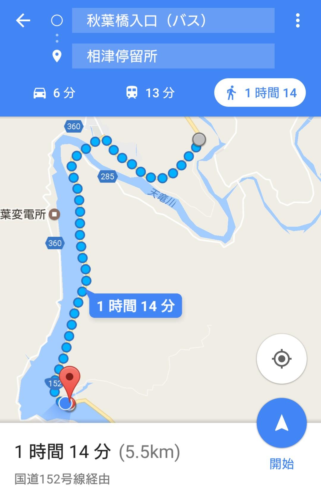 相津までの地図