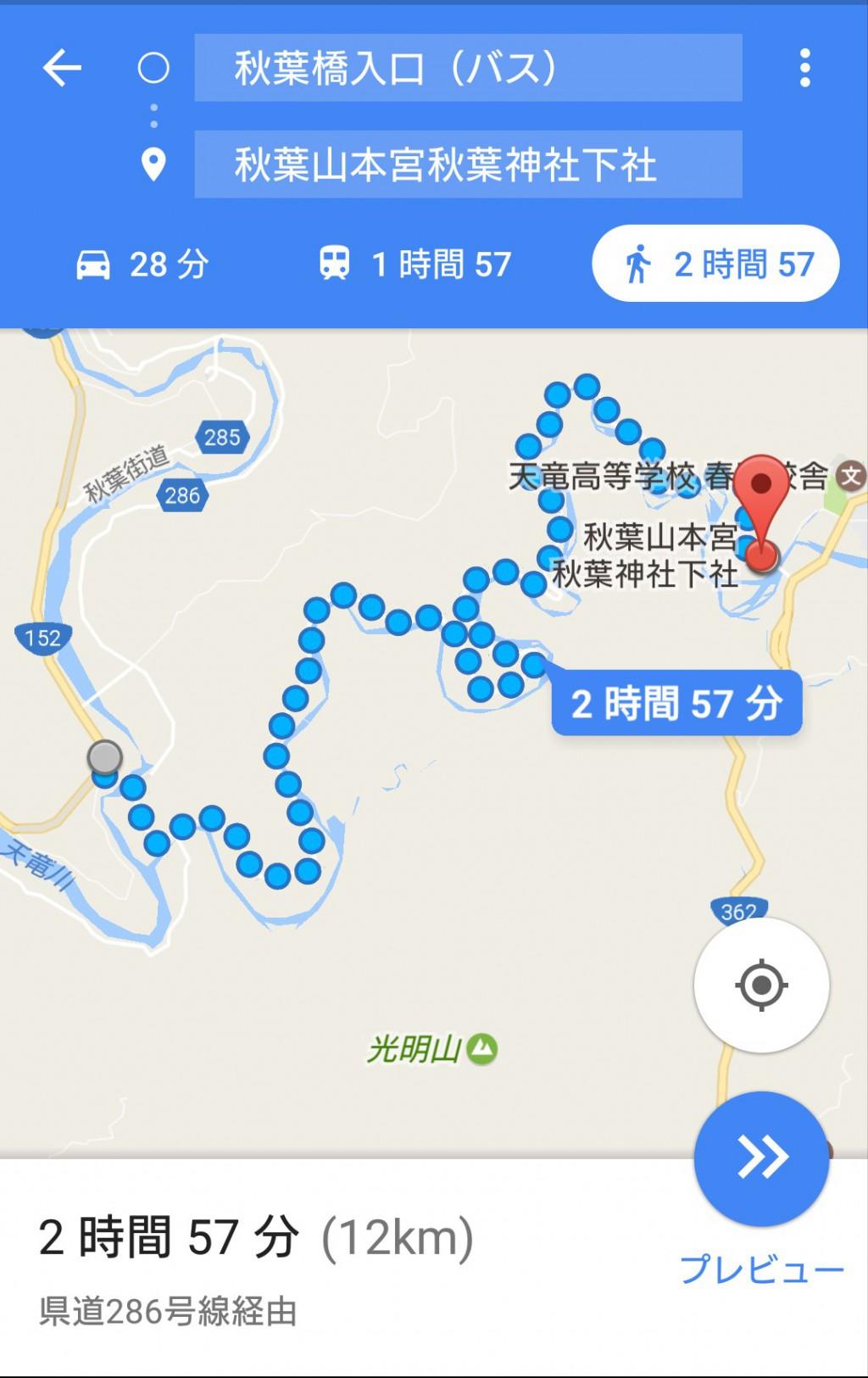 秋葉神社下社までの地図