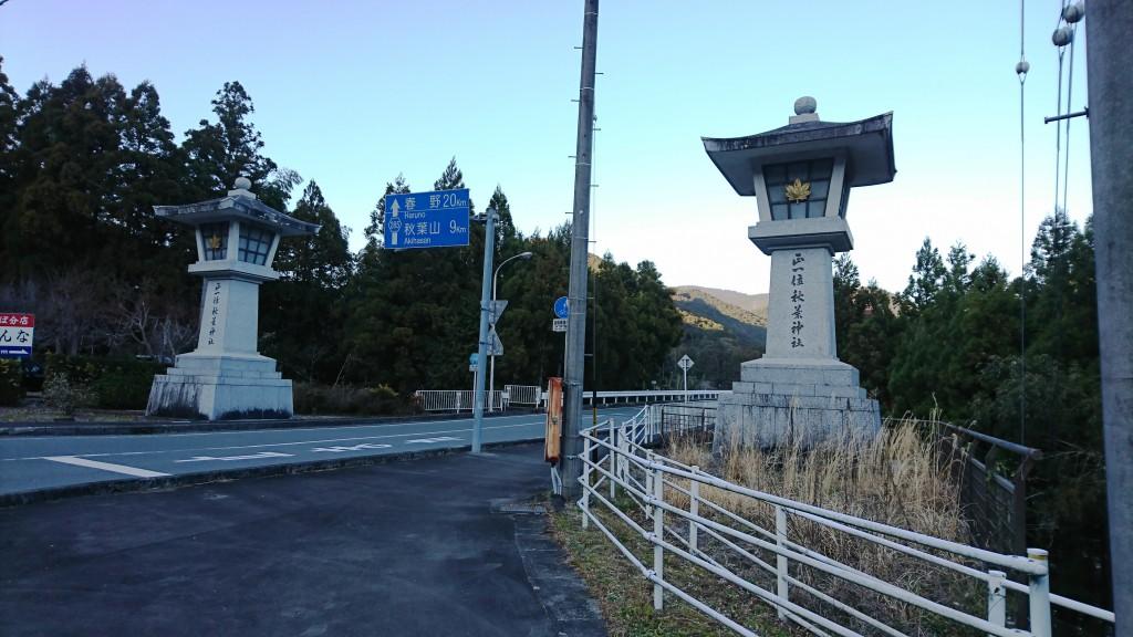 秋葉神社のオブジェ