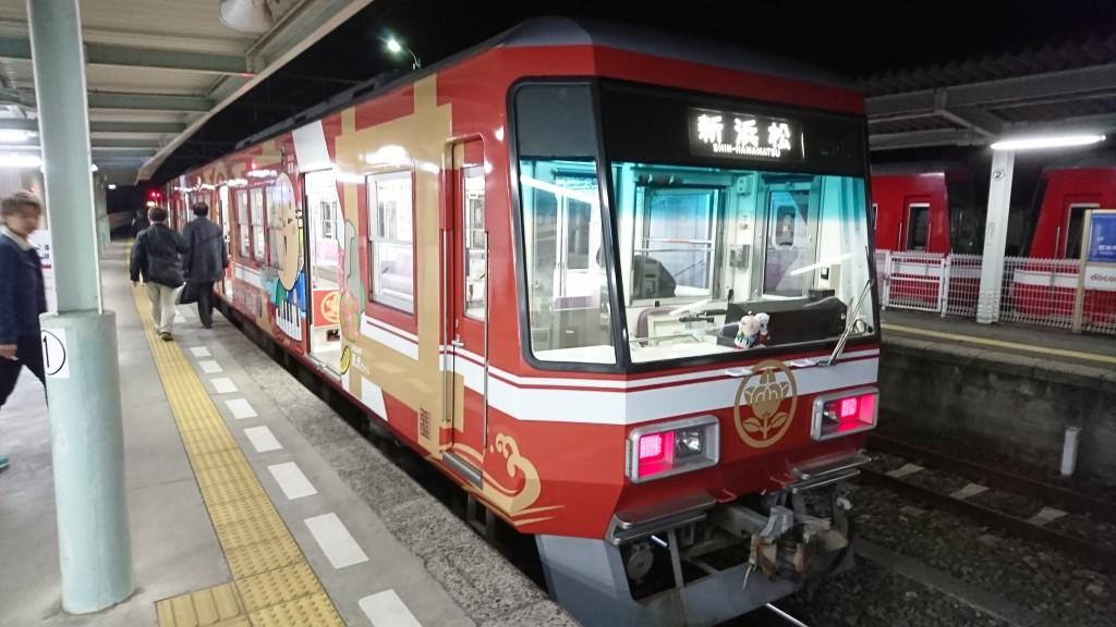 遠州鉄道 電車