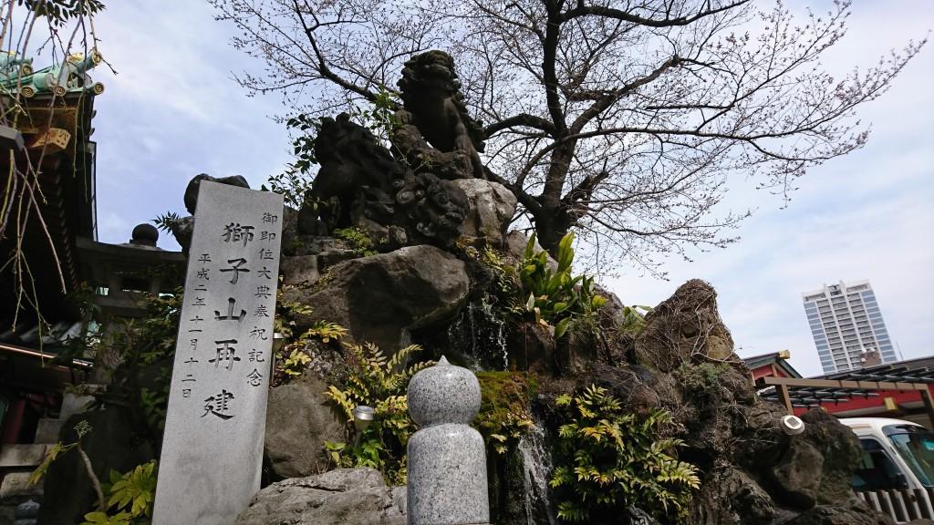 神田明神 獅子山 千代田区指定有形民俗文化財