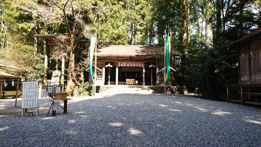 秋葉神社下社拝殿