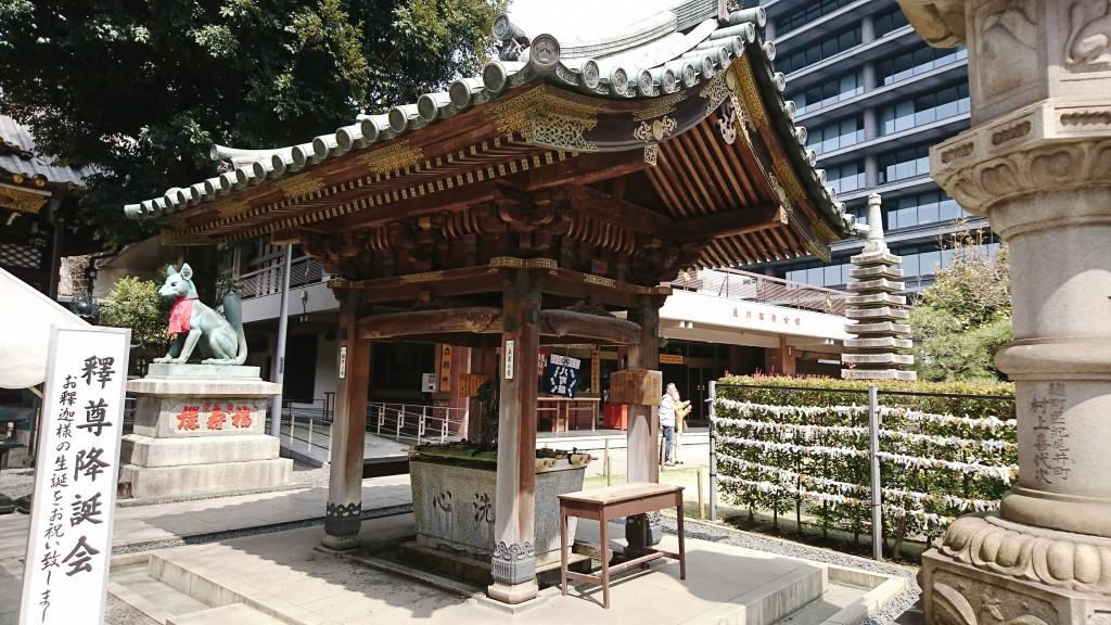 豊川稲荷東京別院 手水舎