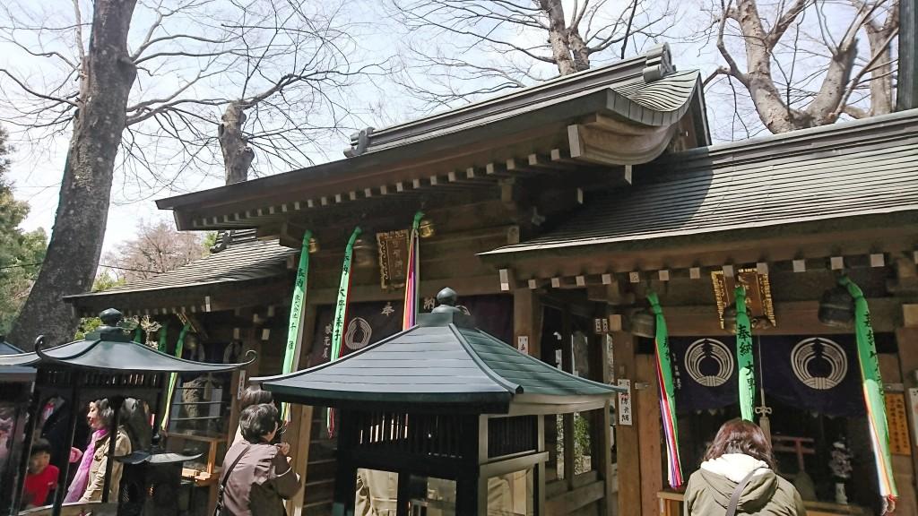 宇賀神王 (三神殿)