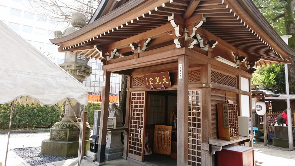 豊川稲荷東京別院 大黒堂