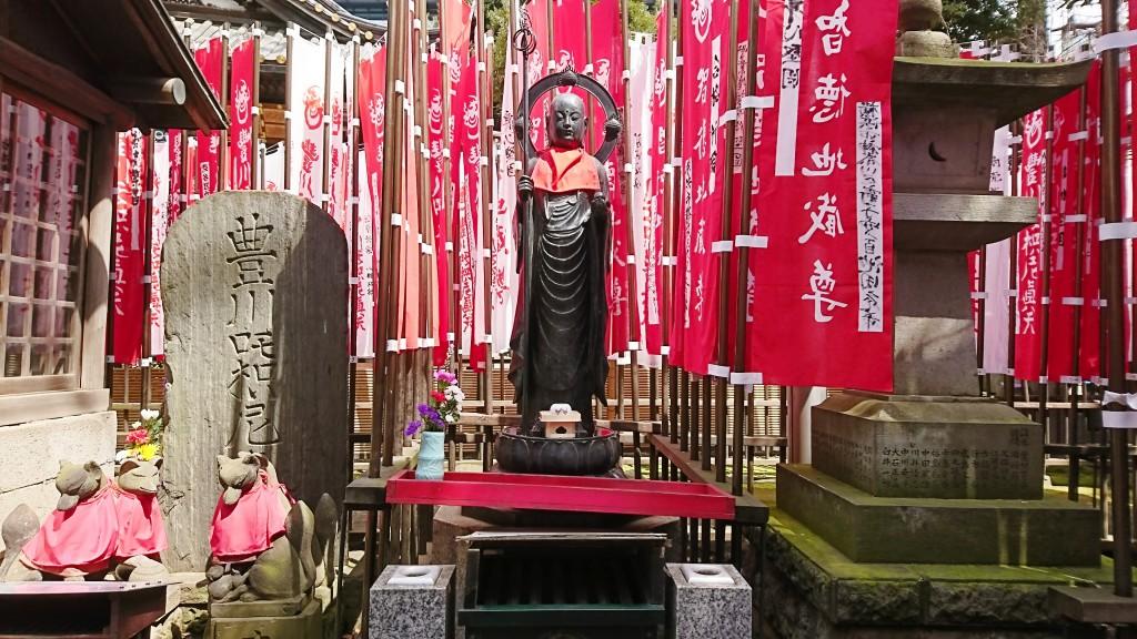 豊川稲荷東京別院 智徳地蔵尊