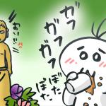 お花祭りイラスト