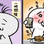 天祖・諏訪神社 トップイラスト