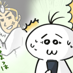 諏訪大社の神様のイラスト