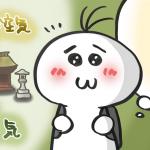 戸隠神社のイラスト